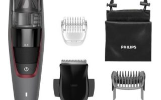 Philips Series 7000 BT7510/15 je populární strojek na vousy s odsáváním